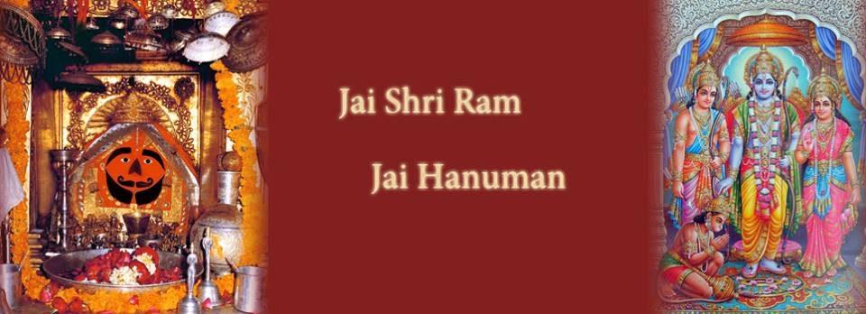 SalasarDham – Jai Shri Ram Jai Hanuman Jai SalasarDham…